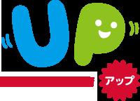 横浜市の放課後デイサービス「アップ」