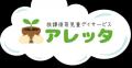 神奈川県横浜市の放課後等デイサービス【アレッタ】